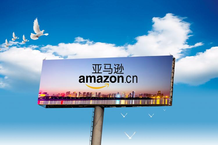 亚马逊印度站新增卖家5万名 将举办小企业促销节