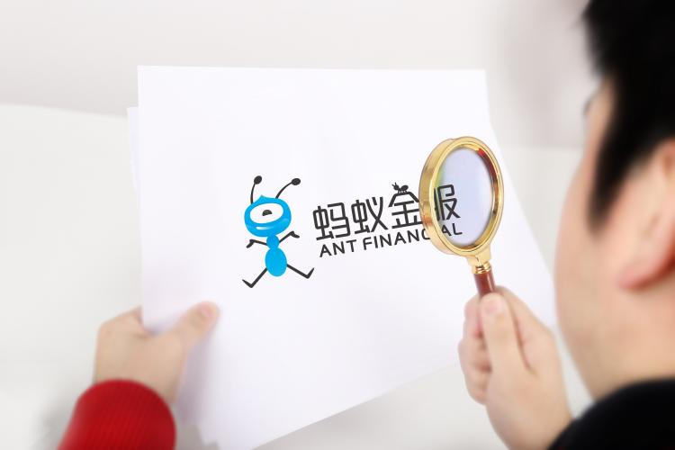 消息称蚂蚁集团将把IPO融资目标提高到350亿美元_支付_电商报