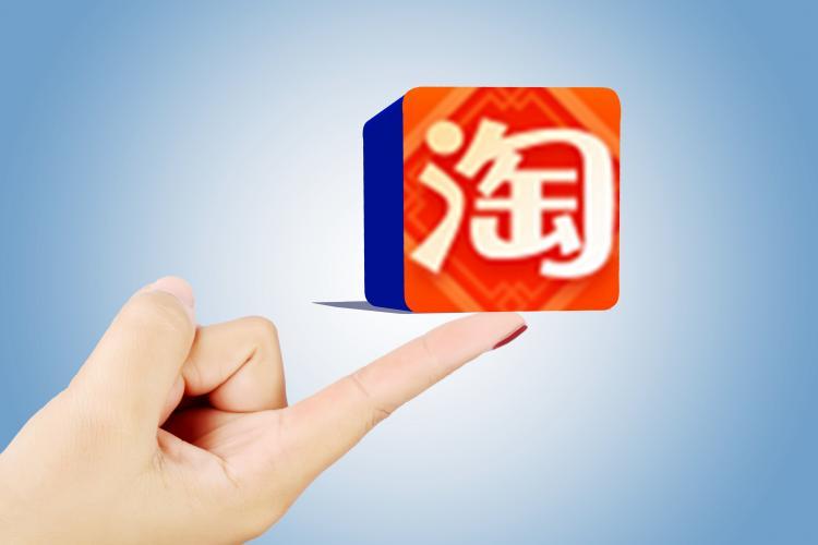 淘宝旗下电子商务公司注册资本增加至2亿 增幅达19900%
