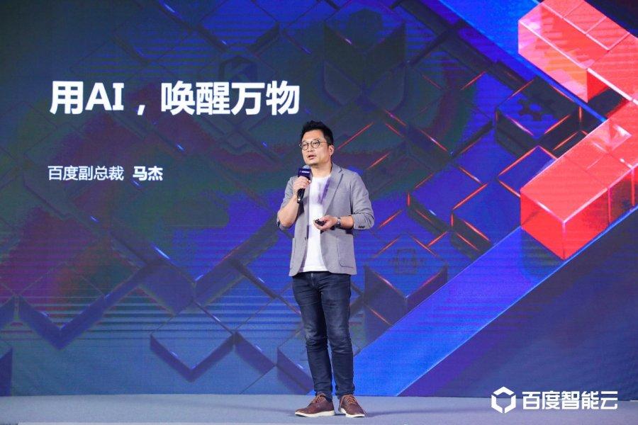 """用AI唤醒并赋能万物,端边云全面智能化的天工AIoT平台2.0打造""""万物智联""""时代"""