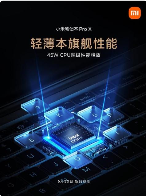 小米笔记本 Pro X 3.5K E4 OLED 屏 6月30日登场