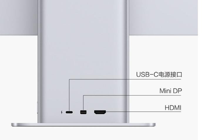 华为MateView显示器入手正当时 4699元