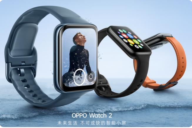 OPPO Watch 2系列正式发布 1299元起