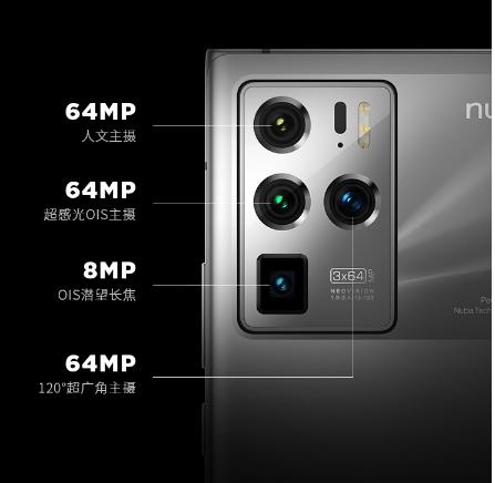 努比亚 Z30 Pro 黑金传奇限量版上午十点限量开售5999元