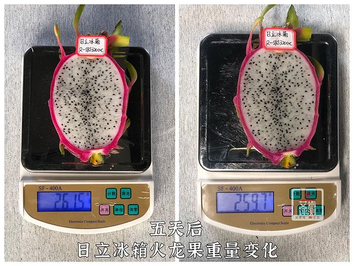 """日立冰箱R-SBS3200XC评测:有它""""冰鲜一夏"""""""