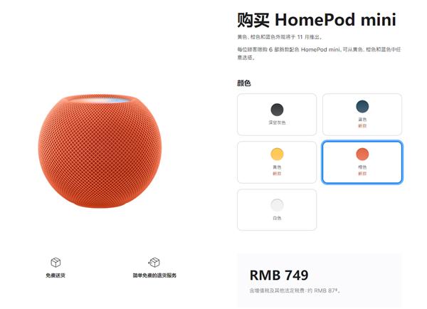 苹果新MacBook Pro、AirPods 3国行价格公布